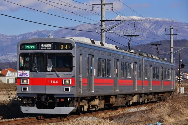 2015年1月9日 上田電鉄別所線 中塩田~下之郷 1000系1004編成