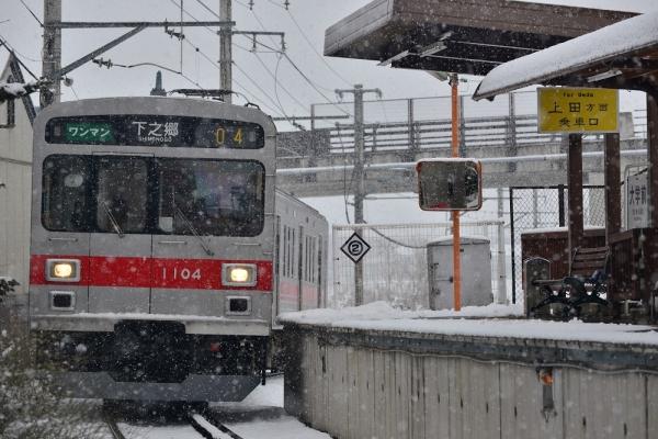 2015年2月15日 上田電鉄別所線 大学前 1000系1004編成