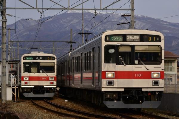 2015年2月25日 上田電鉄別所線 城下 1000系1004編成/1001編成