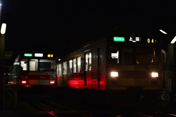 2015年2月25日 上田電鉄別所線 城下 1000系1001編成/1004編成