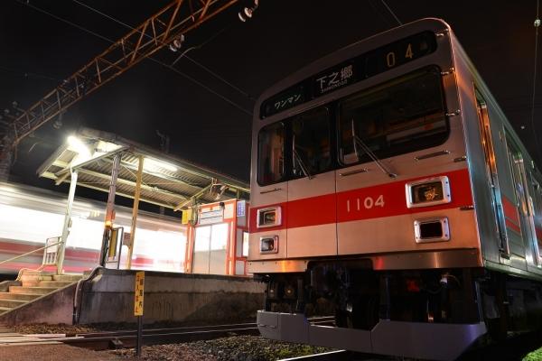 2015年2月25日 上田電鉄別所線 下之郷 1000系1001編成/1004編成