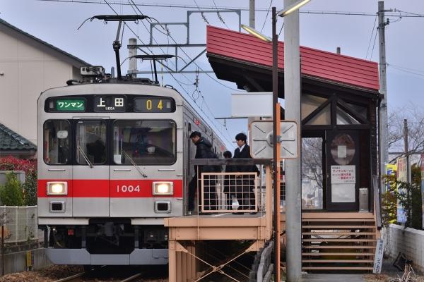 2015年2月26日 上田電鉄別所線 赤坂上~三好町 1000系1004編成