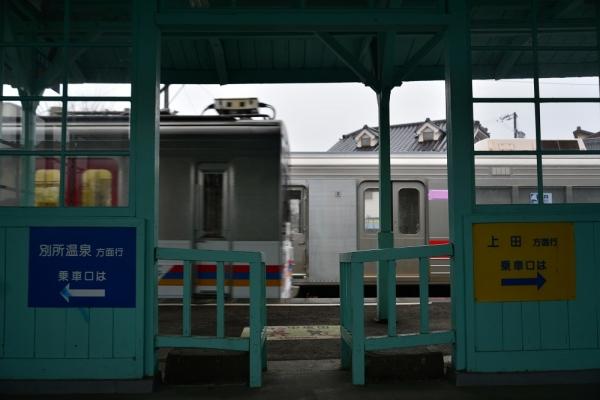 2015年3月1日 上田電鉄別所線 中塩田 DMC2010+6000系6001編成/1000系1002編成