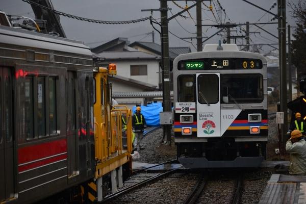 2015年3月1日 上田電鉄別所線 中塩田 DMC2010+6000系6001編成/1000系1003編成