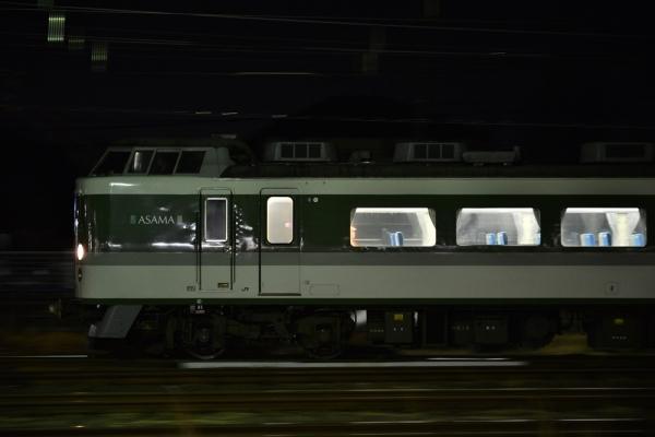 2015年3月8日 JR東日本信越本線 直江津 189系長野車N102