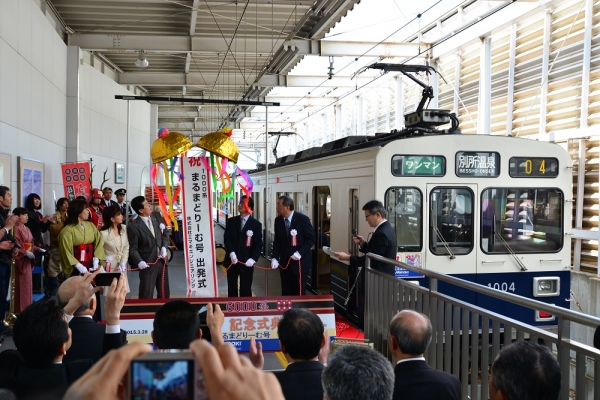 2015年3月28日 上田電鉄別所線 上田 1000系1004編成