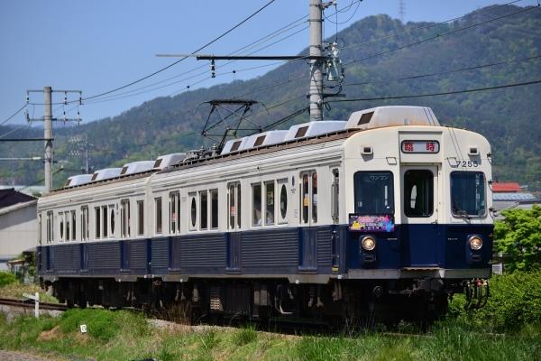2015年5月5日 上田電鉄別所線 赤坂上~三好町 7200系7255編成