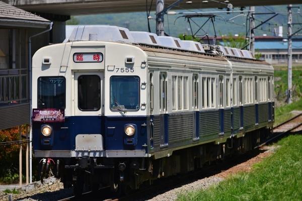 2015年5月5日 上田電鉄別所線 大学前 7200系7255編成