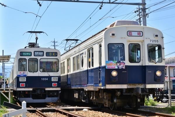 2015年5月5日 上田電鉄別所線 城下 1000系1004編成/7200系7255編成