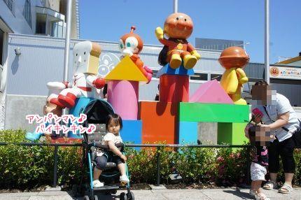 嵐丸 2015.5.30-1