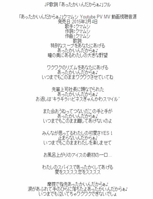 kasi_20150314105036fd9.jpg