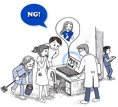 病院情報システムイラスト3img042