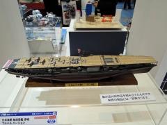 第54回全日本ホ模型ホビーショー003