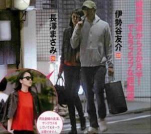 長澤まさみ(27)が俳優、伊勢谷友介(38)と東京・代官山のアパレルショップで買い物デートをしていた現場を女性誌にキャッチ