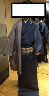 kimonoginza