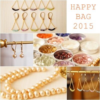 happybag20151.jpg