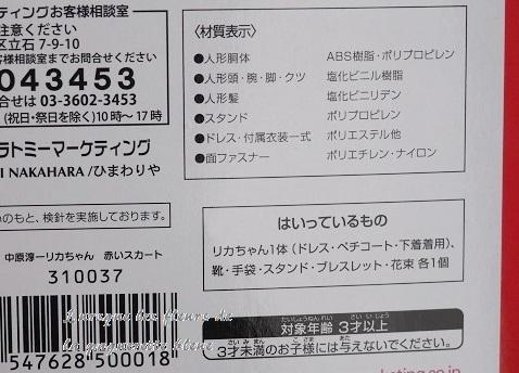 P5174381.jpg