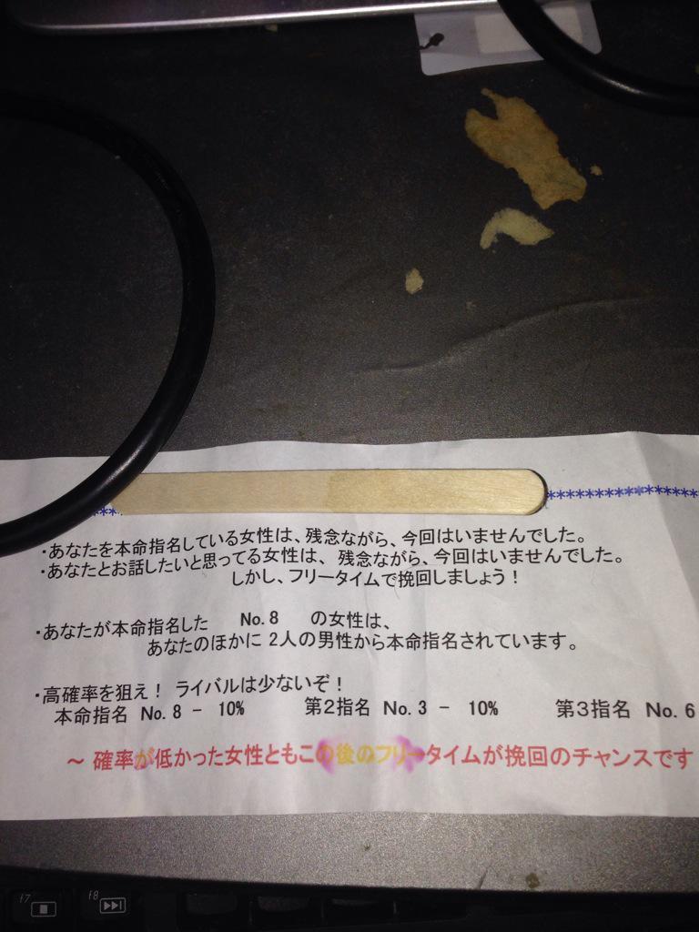 CD-rieqUkAAFPK4.jpg