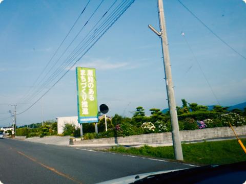 川内原発5