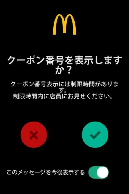 YdgnoRy.jpg