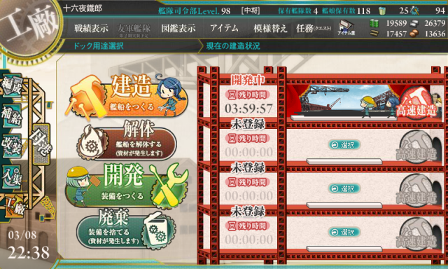 kancolle_150308_223837_01_convert_20150408010703.png