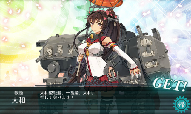 kancolle_150308_225245_01_convert_20150408010805.png