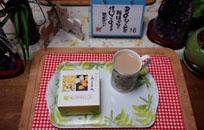 頂き 瀬戸田檸檬銘菓