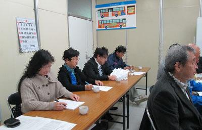 '15 03 正副会長会議c
