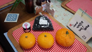 お土産 黒豆+ジャム