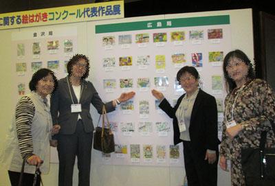 女性フォーラム福岡大会2