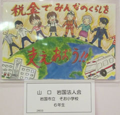 女性フォーラム福岡大会3