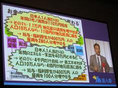 女性フォーラム福岡大会7