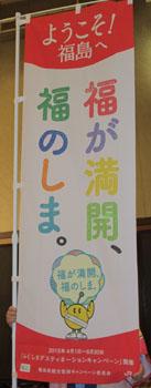 女性フォーラム福岡大会10