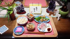 晩ご飯 筍・地鶏