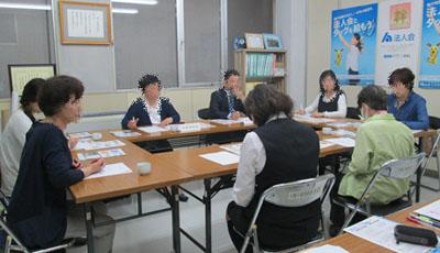 '15 5月理事会