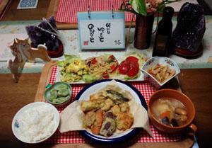 晩ご飯 天ぷら・パスタ・サラダ他