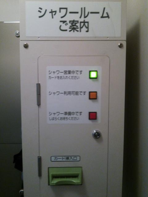 DSC_0545 (480x640)