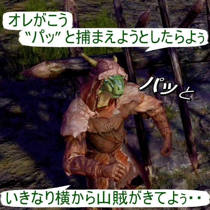 004じぇすちゃー