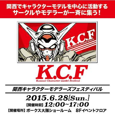 kcf.jpg