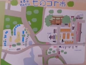ものコ市ト配置図