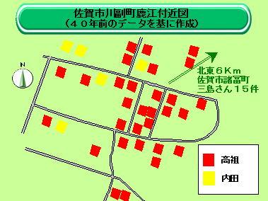 102話佐賀市川副町付近図