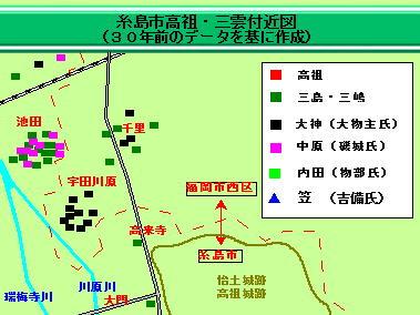 102話糸島市高祖・三雲付近図
