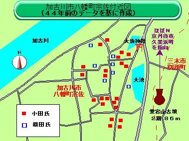 104話加古川市宗佐付近図