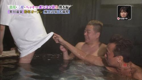 三村マサカズ、谷澤恵里香の胸を触った件でツイート「笑いを真剣につくります!」2
