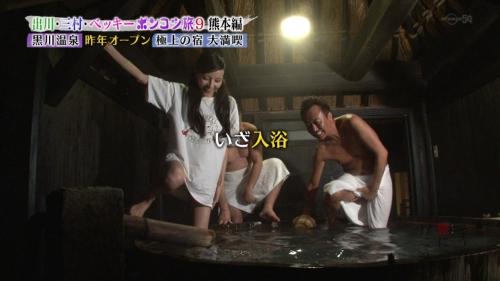 三村マサカズ、谷澤恵里香の胸を触った件でツイート「笑いを真剣につくります!」1