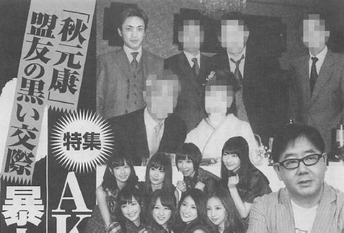 【AKB48】高橋みなみ 「偽善者と思われても、何もやらないよりはいい」 被災地訪問6