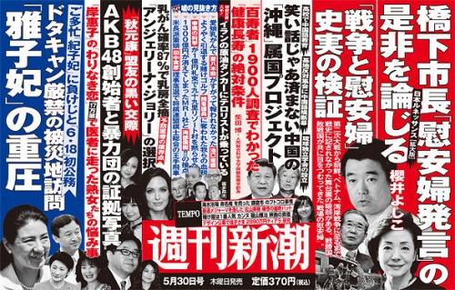 【AKB48】高橋みなみ 「偽善者と思われても、何もやらないよりはいい」 被災地訪問7