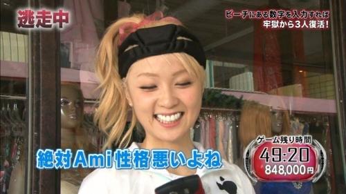 E-Girls Ami、「やったー。」、賞金100万円に到達した時点で自首し 炎上2