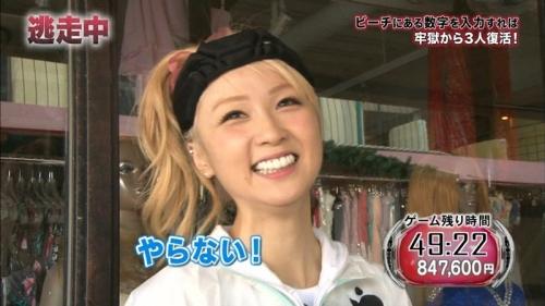 E-Girls Ami、「やったー。」、賞金100万円に到達した時点で自首し 炎上1