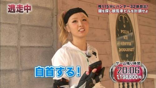 E-Girls Ami、「やったー。」、賞金100万円に到達した時点で自首し 炎上4